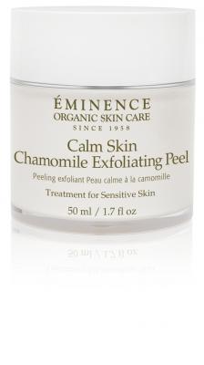 calm_skin_exfoliating_peel_airless_jar
